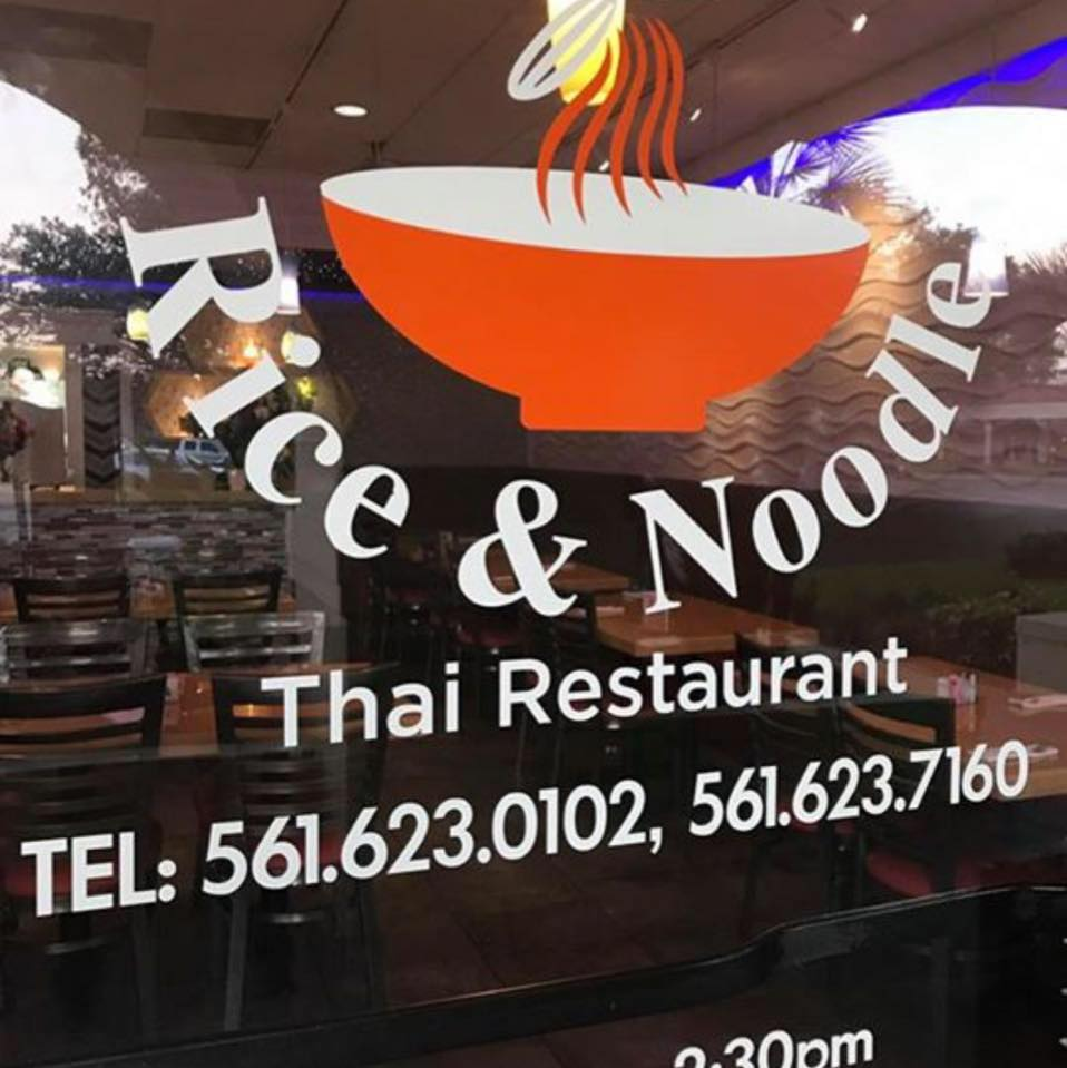 Rice noodle menu palm beach gardens fl food delivery - Delivery dudes palm beach gardens ...