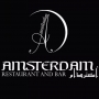 Amsterdam Restaurant and Bar