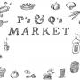 Ps and Qs Market